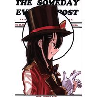 Doujinshi - BanG Dream! (THE SOMEDAY EVENING POST THE INSIDE GIRL) / スタジオタヌキ