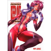 [Hentai] Doujinshi - Mobile Suit Gundam SEED (KEEP OUT) / Hotel California
