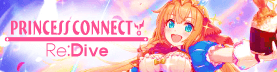 Princess Connect Re:Dive