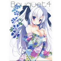 Doujinshi - Bouquet 4 / CANVAS+GARDEN