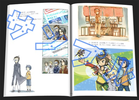 Doujinshi - Illustration book - BUILD FIGHTERS (BF+BFT FANART BOOK 2013-2019) / 大きい方が好きだ