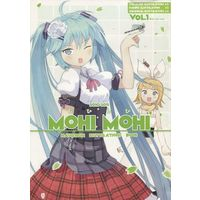 Doujinshi - Illustration book - MOHI MOHI Vol.1 / nauribon