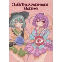 Doujinshi - Illustration book - Touhou Project (Subterranean Game) / 京眠兎