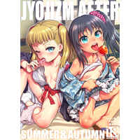 [Hentai] Doujinshi - JYOJIZM AFTER SUMMER&AUTUMN / 魚ウサ王国 (Uousa Oukoku)