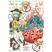 Doujinshi - Compilation - Touhou Project (【WEBサイン会】Three Fairies ~リトルストーンハート~総集編) / Clash House
