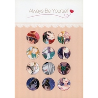 Doujinshi - Illustration book - Anthology - Love Live! (Always Be Yourself) / 夕焼け彼方