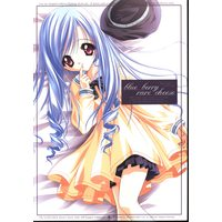 Doujinshi - Sister Princess (BLUE BERRY RARE CHEESE) / Tinkerbell