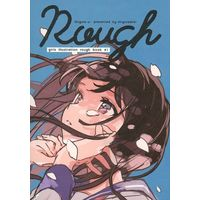 Doujinshi - Illustration book - Rough girls illustration rough book #1 / しぐれどき