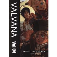 Doujinshi - Final Fantasy XI (VALVANA Vol.4) / アグリ堂