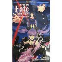 Doujinshi - Fate Series (聖杯戦争RPG Fate Table Night 改訂版) / ParaDiceFactory