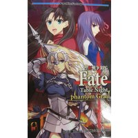 Doujinshi - Fate Series (聖杯戦争RPG Fate Table Night phantom Grail) / ParaDiceFactory