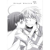 [Hentai] Doujinshi - Toaru Majutsu no Index (Rough Sketch 57) / Digital Lover