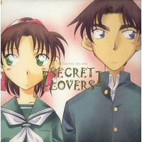 Doujinshi - Detective Conan (SECRET LOVERS) / Chabashira-Project