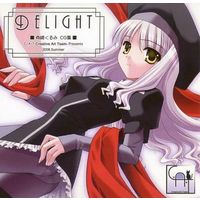 [Hentai] Doujin CG collection (CD soft) (DELIGHT[プリントCD-R版] / C・A・T)