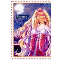 Doujinshi - Illustration book - Magical Girl Lyrical Nanoha (Resume...) / きんぴか模様