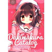 [Hentai] Doujinshi - Illustration book - Dakimakura Catalog 抱き枕イラスト集 セット限定本 / Come Through