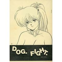 [Hentai] Doujinshi - Illustration book - 【コピー誌】DOG.FIGHT.