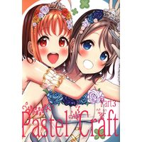 Doujinshi - Love Live! Sunshine!! / Takami Chika & Watanabe You (Pastel Craft Part3 3) / Pastel Craft