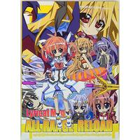 Doujinshi - Magical Girl Lyrical Nanoha (Lyrical Magic ALL RANGE RELORD) / ryu-min BS
