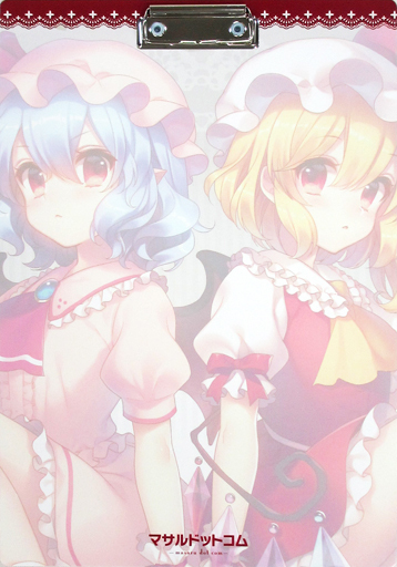 Clip Board - Touhou Project / Flandre & Remilia