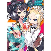 Doujinshi (SpecialSweetSummer (本のみ)) / ULOG'Be:SHOP