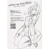 Doujinshi - Illustration book - Eterna Vol.29.5 / eterna-radiare