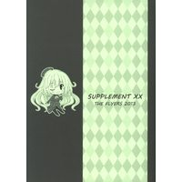 Doujinshi - よろず SUPPLEMENT XX / THE FLYERS
