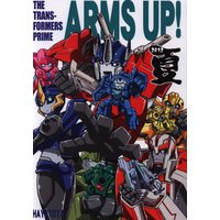 Doujinshi - Transformers (ARMS UP!) / はやと屋