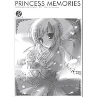 Doujinshi - Sister Princess (シスタープリンセス PRINCESS MEMORIES) / PINK CHUCHU
