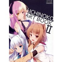 [Hentai] Doujinshi - Illustration book - UCHINOKO ART BOOK II / 大雪系砲!