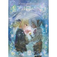 Doujinshi - Compilation - Final Fantasy XI (Furcation 1&2 総集編) / Moon and Dream