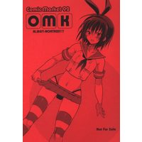 Doujinshi - Comic Market92 OMK / T-NORTH