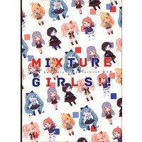 Doujinshi - MIXTURE GIRLS!! / taba