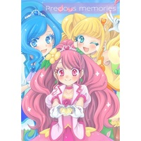 Doujinshi - Illustration book - HeartCatch PreCure! / Hoshina Hikaru & Cure Sparkle (Precious memories) / もこふわ