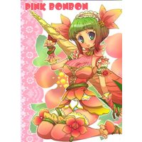 Doujinshi - MONSTER HUNTER (PINK BONBON) / 亜星建設