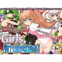 [Hentai]  (Girls be Monster! / BAROQUPID)