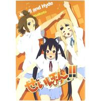 Doujinshi - K-ON! (せいほん!! 2) / Jekyll and Hyde