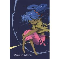 Doujinshi - VOCALOID (Miku in Africa) / noci 他