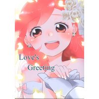 Doujinshi - Log Horizon (Love's Greeting) / こどものくに