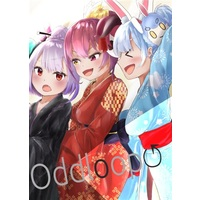 Doujinshi - Illustration book - hololive (Oddloopo) / あるてぃめっと!