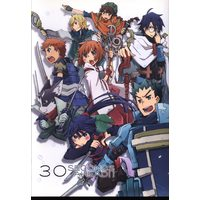 Doujinshi - Log Horizon (30SECONDS AHEAD!!) / ささらいさわ