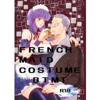 [Hentai] Doujinshi - Ghost in the Shell / Kusanagi Motoko & Batou (FRENCHMAIDCOSTUME BTMT) / 茶柱興産