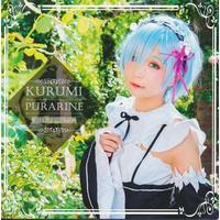 Doujinshi - Re:Zero / Rem (KURUMI PURARINE COLLECTION) / クルミ+けーたろ