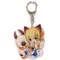 Key Chain - MONSTER HUNTER