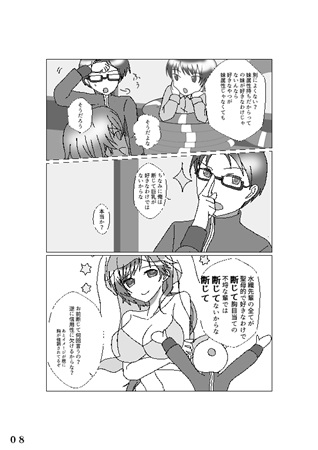 Doujinshi - Summer Pockets / Nomura Miki (I`m an older sister than you.) / Lapin*2