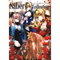 Doujinshi - Fate/stay night (Fate/stay night Saber Collection) / ashita