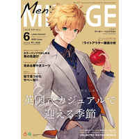 Doujinshi - Illustration book - Fate/Grand Order / Arthur Pendragon (Prototype) (Fate/Men's MIRAGE 2020 6月号) / IZUNN