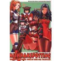 [Hentai] Doujinshi - Final Fantasy Series (MITHRANSPOTTING) / PHANTOMCROSS