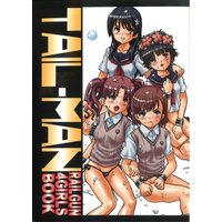 [Hentai] Doujinshi - Toaru Kagaku no Railgun (TAILMAN RAILGUN 4GIRLS BOOK) / RAT TAIL
