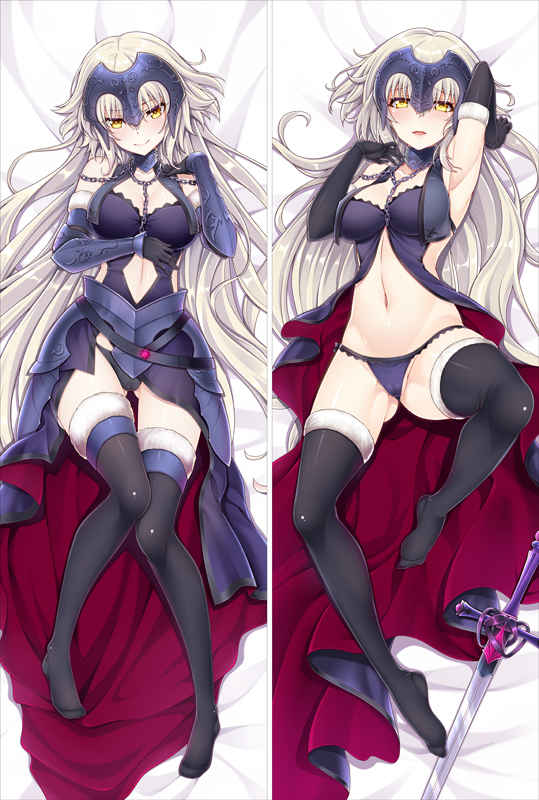 Dakimakura Cover - Fate/Grand Order